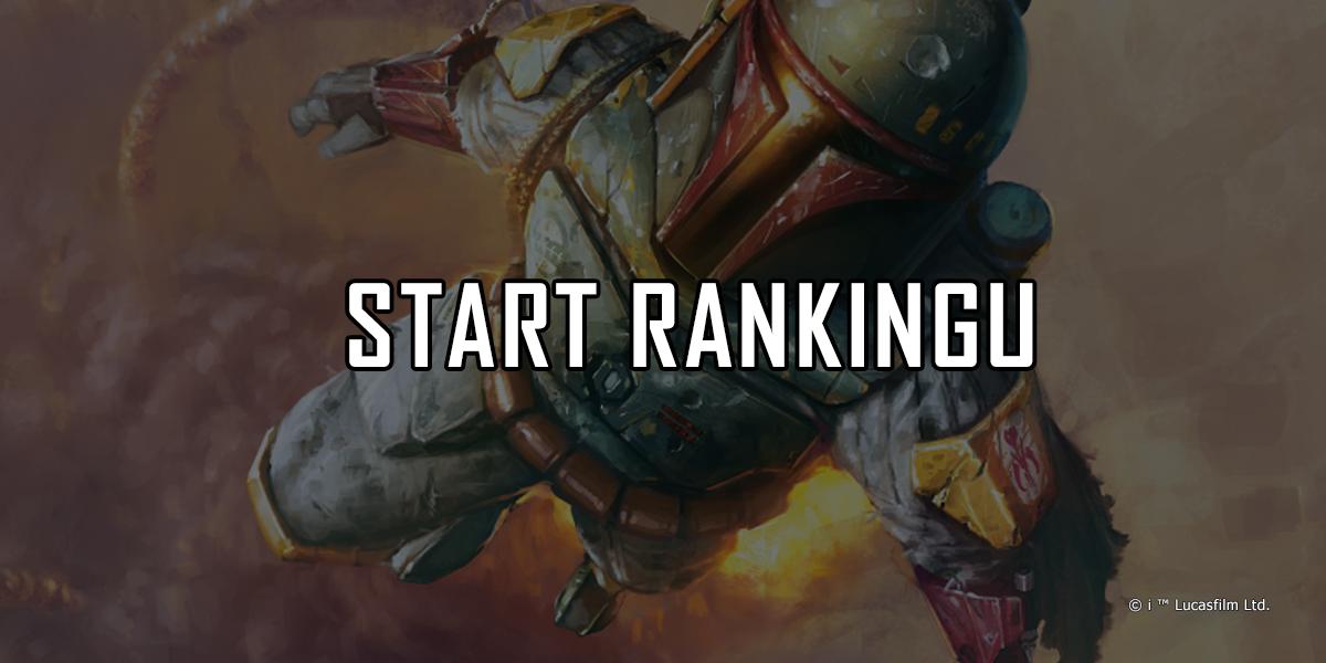 Start rankingu!